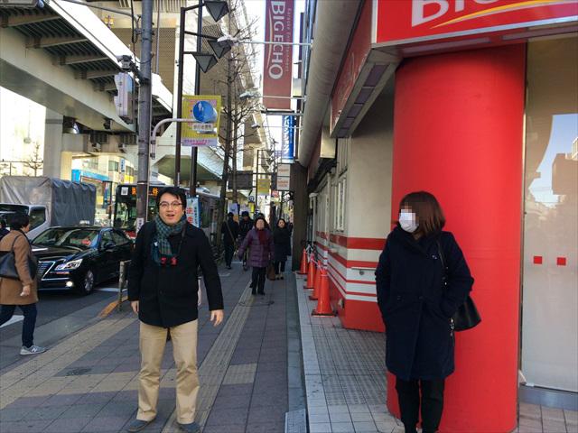10:46、バス担当・西村さん到着!