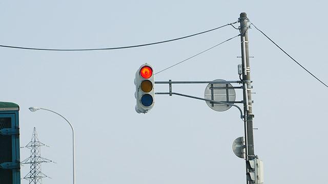 信号が縦です!