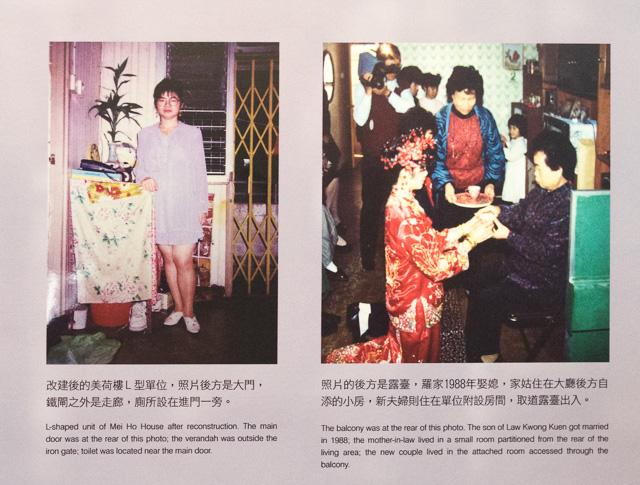 80年代に撮られた写真も展示されてた。右は室内での婚礼の様子。