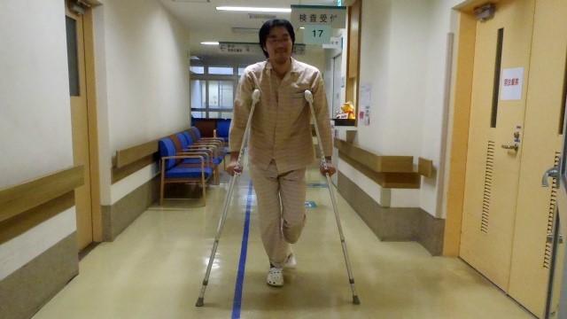 殴られて入院沙汰になるとサボるどころじゃ済まされない(写真は「入院生活を楽しむ10の方法」より)