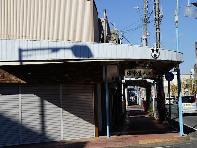 いざ磐田へ。ヘディングするアーケード。