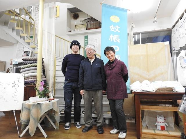 三島治さんと朋子さん。階段を上がると蚊帳が展示されている。