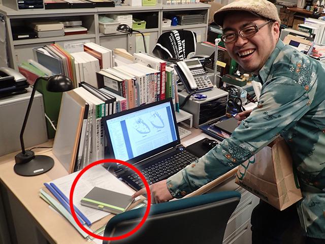 羽村先生が医局で座ってるシーンがあったら、この辺に注目。