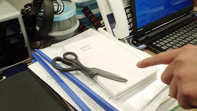 『ジブン手帳』と『スウィングカット』は井川先生のノートPCの横!