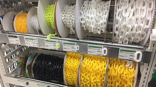 プラスチック製のチェーン各種