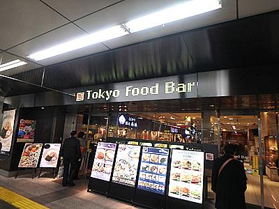 大型スーパーのイートインコーナーみたいな感じの所。