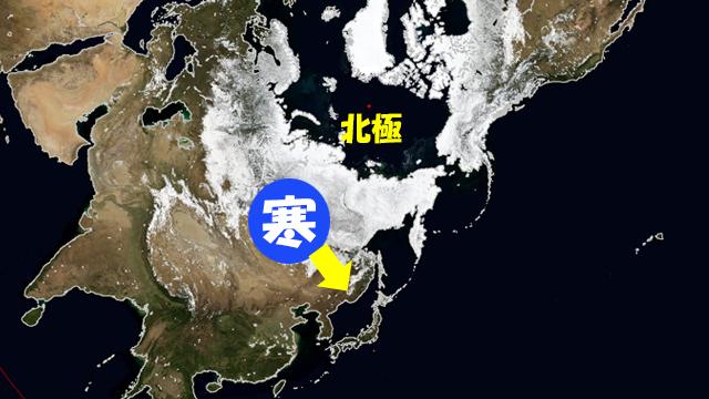 白が雪が積もっているエリア。まだまだ冬のシベリアから、日本に寒気がやってくる。