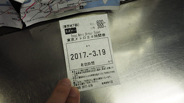一日じっくり銀座線を旅しよう。都営メトロ24時間乗り放題切符(600円)をゲット。
