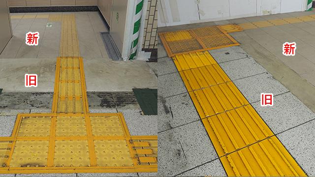 新旧分かりやすい床。