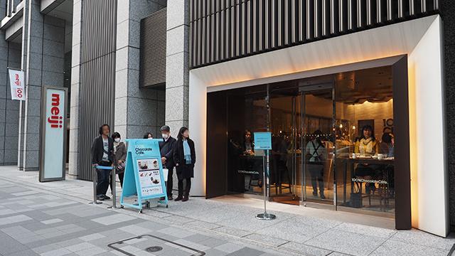 明治って京橋にあったのか。そしてカフェやってたのか! ちなみにオープンして14年目らしい。