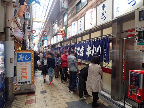 ジャンジャン横丁は串カツ屋さんにすごい行列ができていた。