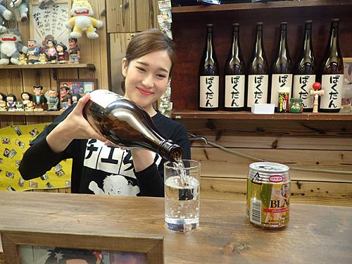 え、日本酒?