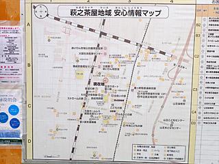 あいりん、西成、釜ヶ崎という地名が並ぶ、なかなか安心できない安心情報マップ。