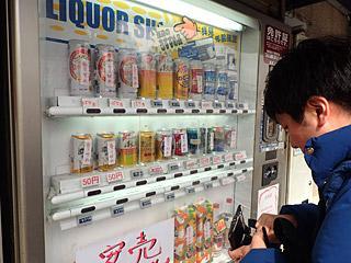 50円から酒が買える自販機。そして迷わず購入するスズキナオさん。