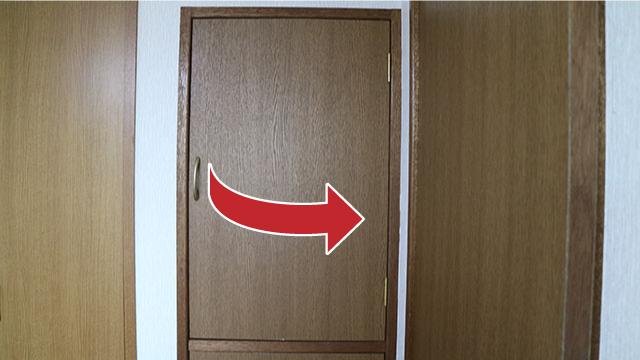 この扉に「開く」という動きが付け足されました!