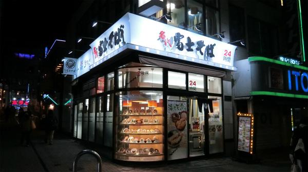 でも、カレーカツ丼や肉がたっぷり乗っている肉富士があるので富士そばも好きだ。