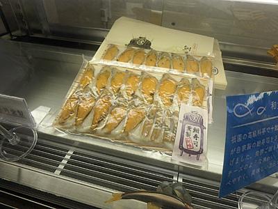 鮒寿司の燻製。チーズのような風味でワインにも合う味です。