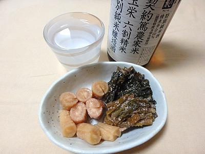 鮒寿司の飯を使った「日野菜の飯漬け」。第一回 近江の野菜 漬物アイデアコンテスト「わたしのオリジナルレシピ」部門で最優秀賞を受賞しています。