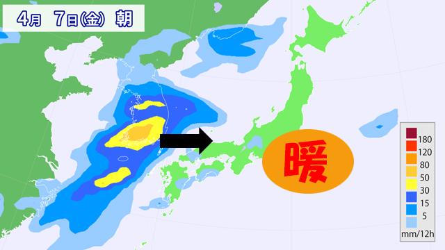 予想どおり西から雨が広がるかどうかで、気温が上がりつづけるかどうかが決まる。