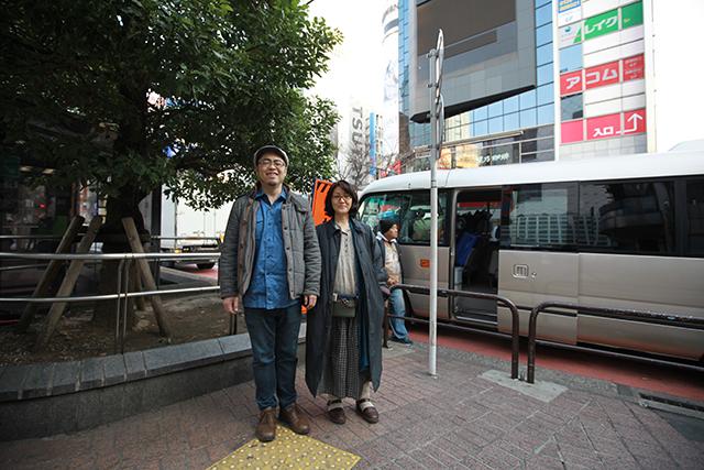 朝7時前に渋谷駅近くに集合。今から結婚写真撮りに栃木県までバスで移動します。