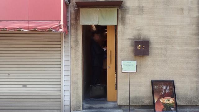 隠れ家居酒屋みたいなお店の入り口