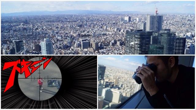 新宿に安住の地など無いっ!