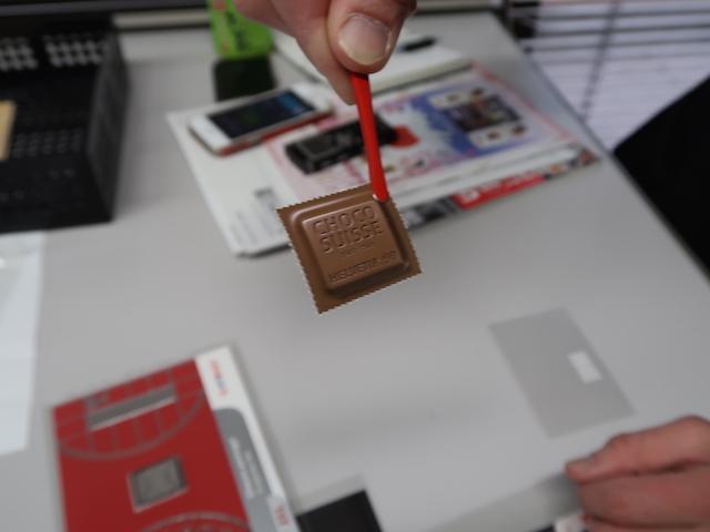 チョコの甘い香りがするという