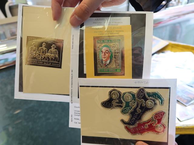 珍しい「土侯国切手」