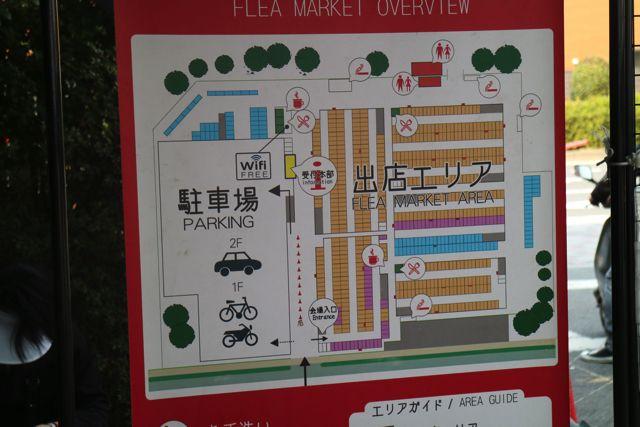 競馬場の中でフリーマーケットが行われているのかと思いきや、会場は駐車場を利用していた。思っているよりもけっこう広いな。