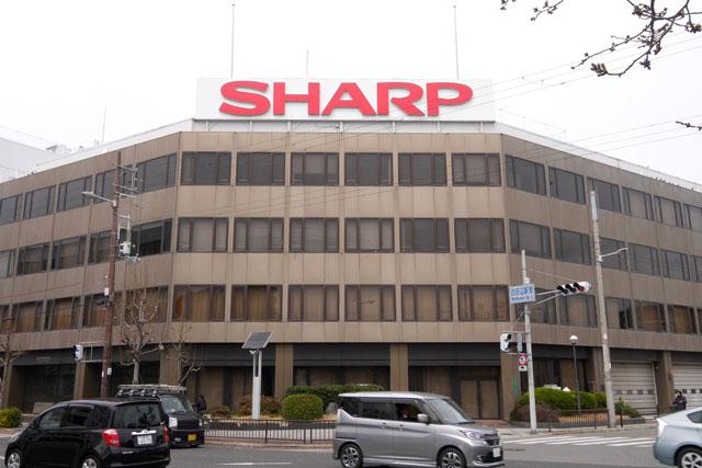 そんなわけで、大阪市阿倍野区にあるシャープ旧本社ビルにやってきた。ニュースでよく見た光景だ