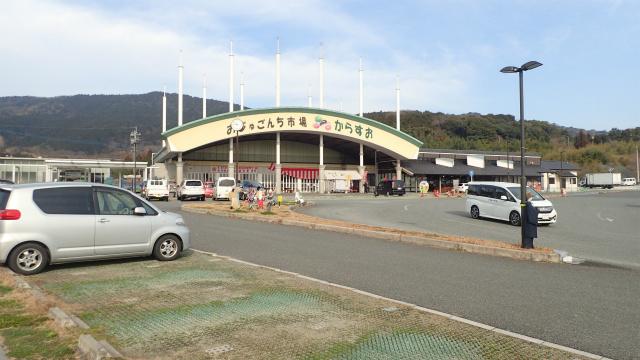 集合場所は、福岡県糸田町の道の駅いとだ