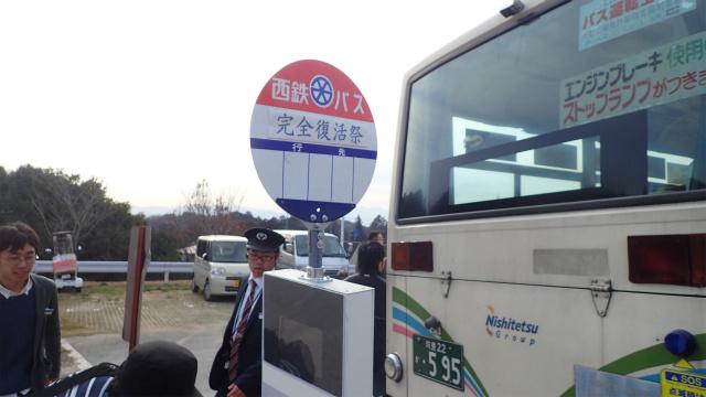 手作りのバス停だ!