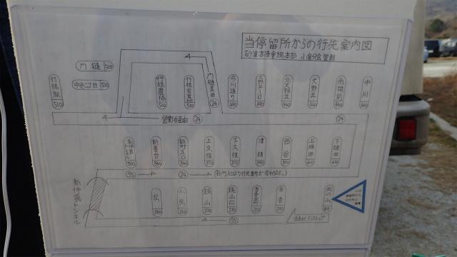 行き先案内図の路線図