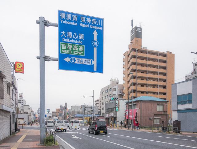 右折して15号から見た道路標示。「産業道路」の名がある。