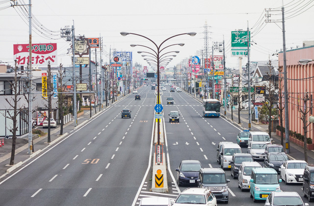 しかし、全体的には産業道路というより、ロードサイド。