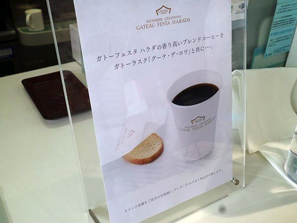 この看板が目印。コーヒーもあります。