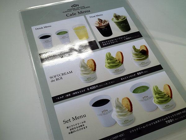 メニュー表。色々ありますが、今日はアイスを食べます。
