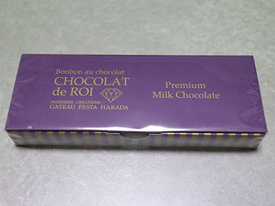 反省してチョコレートを買った。濃厚でおいしかった。