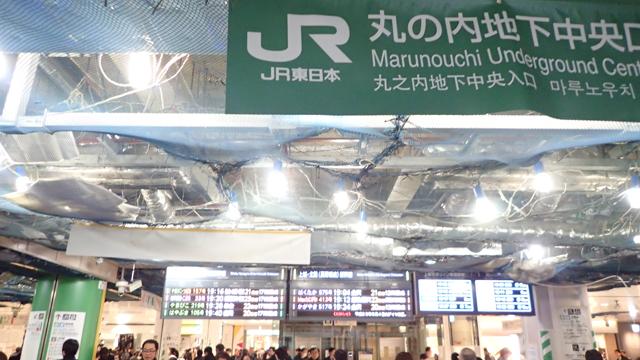 ところで東京駅ではいつも迷子になる。今日も迷った
