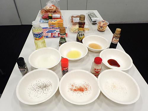 スーパーで買ってきた適当な食材を燻製した調味料で食べる会。