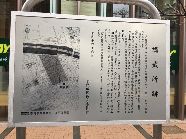 ちなみに、三崎町一帯にはかつて幕府の講武所があり、その後大名屋敷→陸軍の練兵場を経て、市街地として整備されたのは明治後期に入ってから