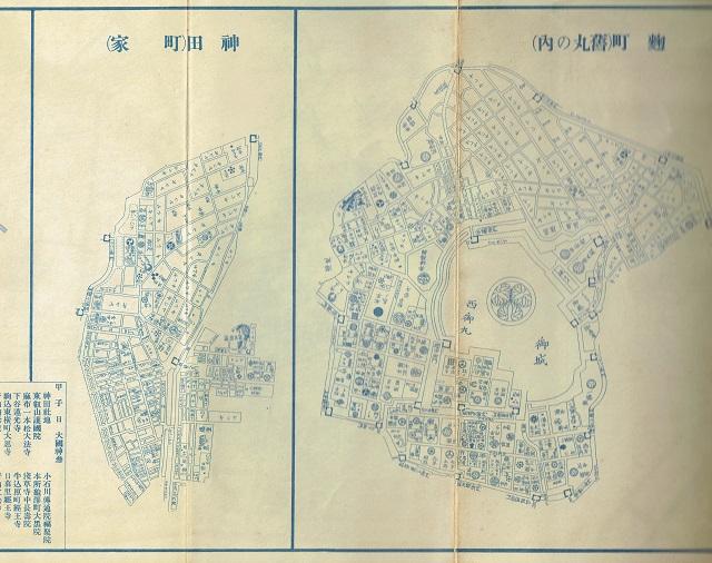 江戸時代の麹町と神田
