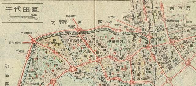 「神田須田町」「神田淡路町」「神田多町」「神田司町」「神田駿河台」。旧神田区の町がこぞって「神田」を冠称している