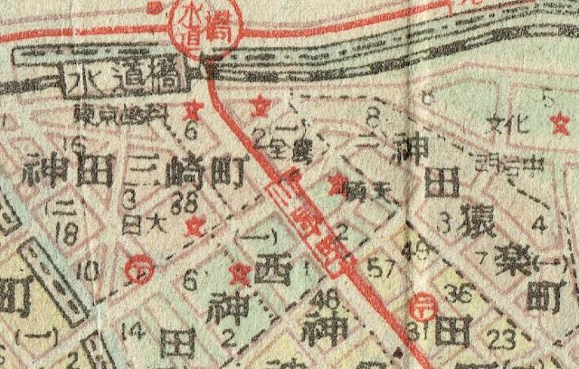 その中に「神田三崎町」の文字も見てとれる。「神田区三崎町」から「千代田区神田三崎町」になったのがこの時期
