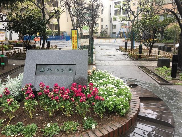 なお「西神田」という町名は当時からあり、「西神田」案は三崎町をこちらに統合するものだった