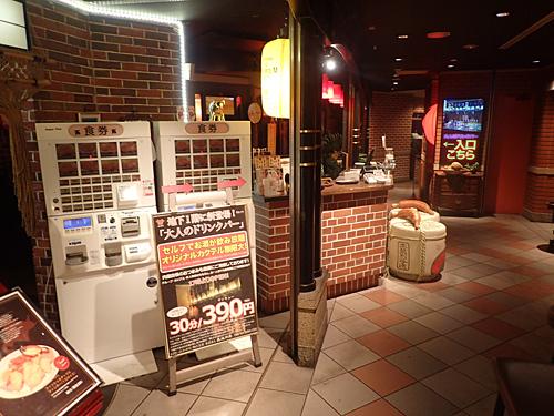 左の店だと生ビールが560円、ハイボールが460円。