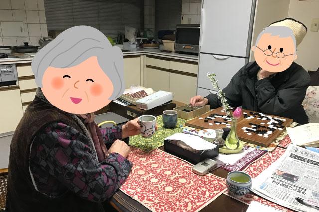 祖母「値段じゃないよねぇジージ。そう、値段じゃないよ」 祖父「ん?ああ~」
