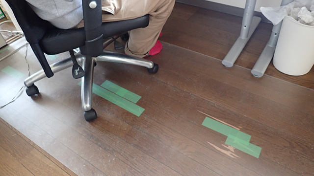 同じ場所に座りすぎて床が壊れたと言っていた。