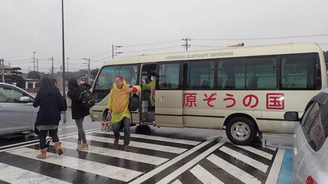 そこからぞうの国までは、送迎バスに乗車