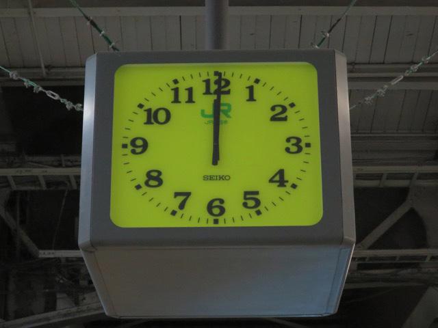 最後の夜行列車を見届けるのとほぼ同時に日付が変わった